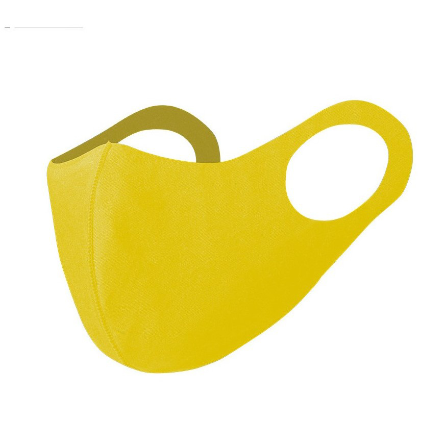 Reusable Single Layer Face Mask - Yellow
